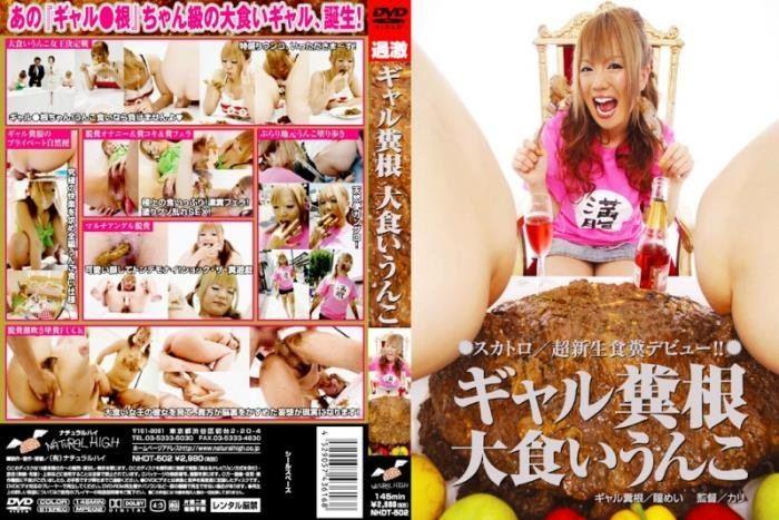 best of Eat japanese