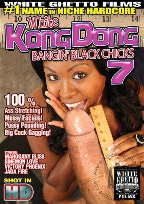 London reccomend kong dong black