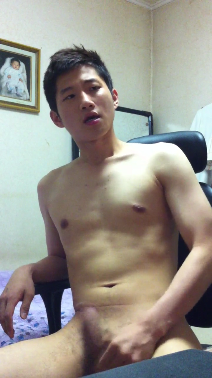 Korean jerk