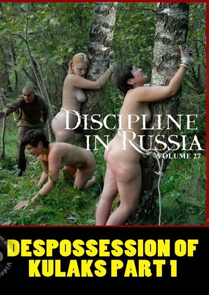 best of Russia discipline